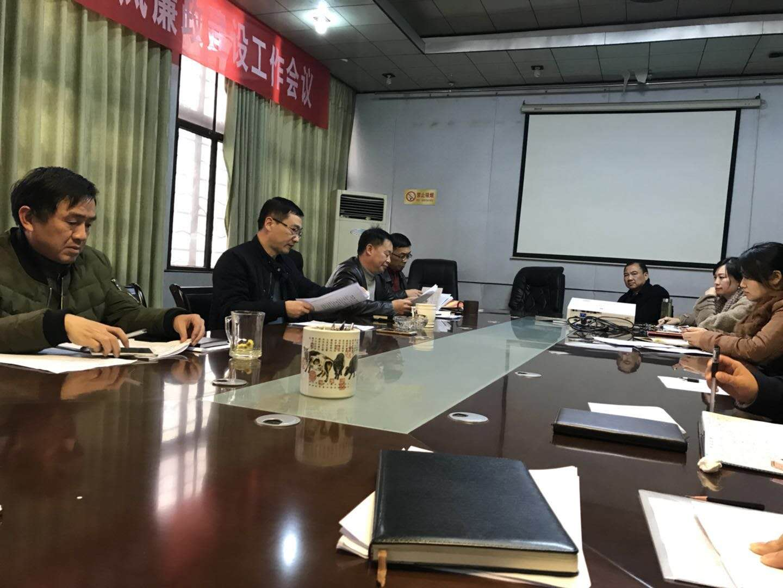 萍乡市科技局召开2017年科技工作总结会