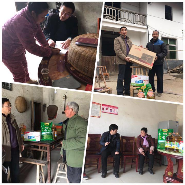 萍乡市科技局赴清溪开展结对帮扶慰问活动