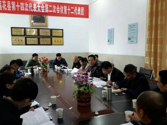 江西省科技特派团莲花县畜禽团来萍开展科技服务