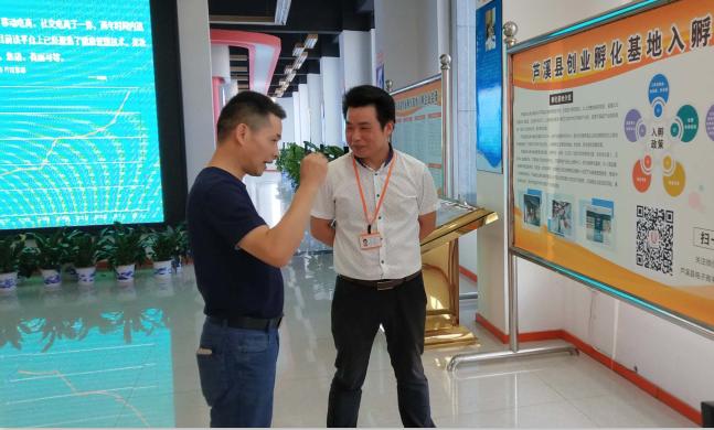 市科技局副局长彭春涛带队到芦溪县考察萍乡国家农业科技园
