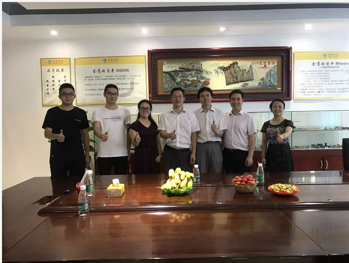 武汉理工大学与我市一企业签订共建研发工程中心协议
