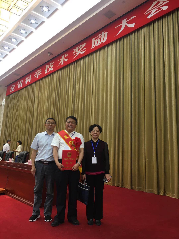 副市长肖双燕参加全省科学技术奖励大会