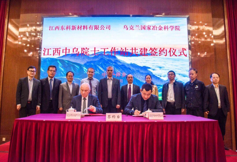 引进国外智力助力转型升级---全省首个中外合作共建院士工作站在萍签订